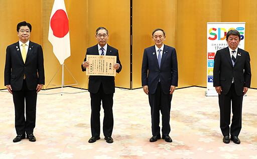 上士幌町が第4回ジャパンSDGsアワードで受賞!