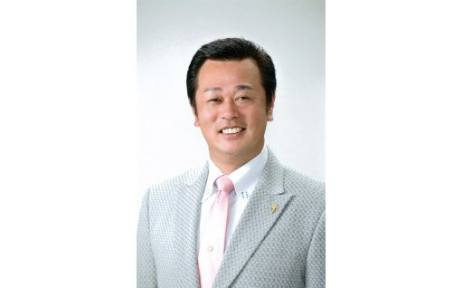 那須町を応援いただき誠にありがとうございます。