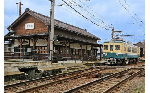 【GCF残り14日!】福井鉄道北府駅整備