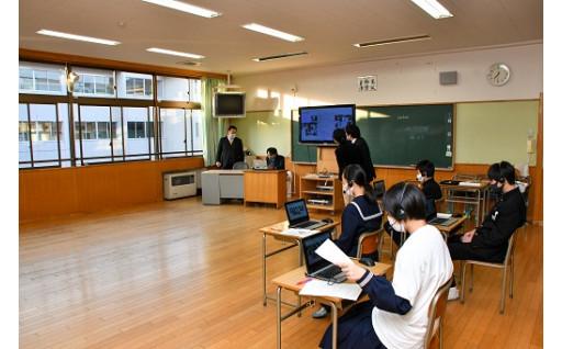 アリアマヌ中学校(ホノルル)とのオンライン交流