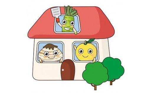 空き家を活用した益田市への定住を支援しています!
