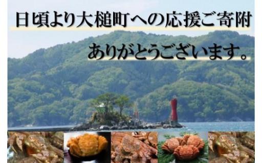 もうすぐ東日本大震災から10年になります。