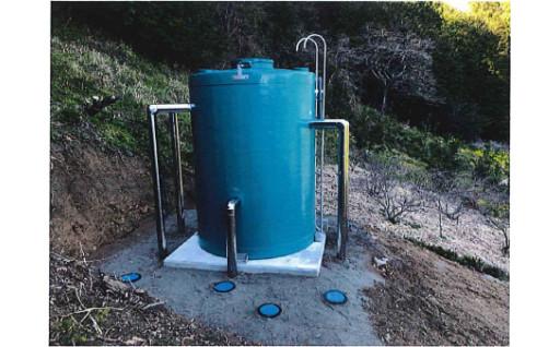 桐ノ峠地区の給水施設整備