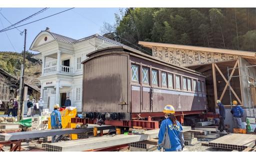 明治期に製造された客車の搬入作業が行われました