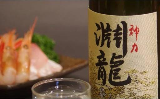 【協働まちづくり】日本酒「淵龍」再興プロジェクト