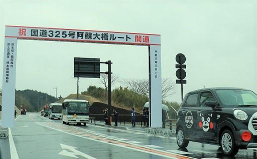 熊本地震から5年が経過しました。