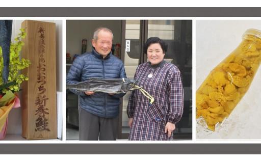 震災を乗り越えて、先代からの新巻鮭を 中里鮮魚店