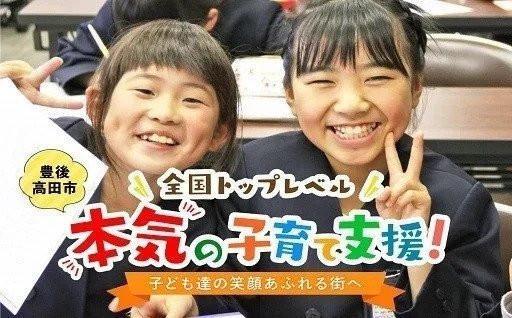子どもたちの笑顔あふれる町をめざしています
