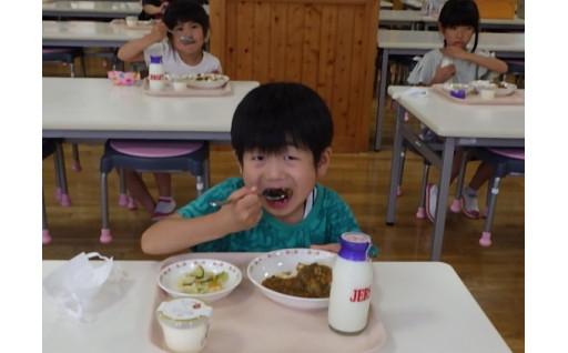 真庭市ふるさと納税 学校給食「真庭食材の日」事業