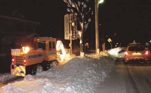 冬の市民生活の要!除排雪作業 R2年度活用事業
