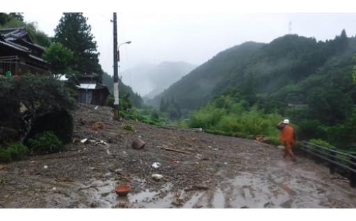 【令和3年8月豪雨】市内に被害が発生しています。