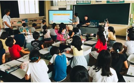 環境学習会を開催~身近な川の環境を知る活動~