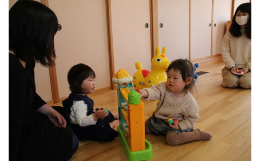 子育て世代包括支援センターの設置