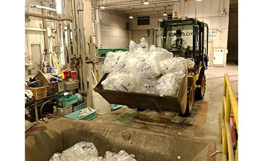 有田町リサイクルプラザの機械器具修繕を行いました