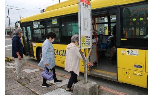バス運賃助成事業~高齢者の足を確保するために~