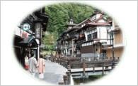 ② 銀山温泉を軸とした魅力ある観光地づくり及び産業の振興のための事業