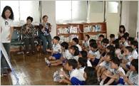 教育環境の充実を応援したい