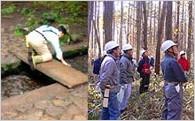 メニュー1 環境日本一の潤いの杜づくり