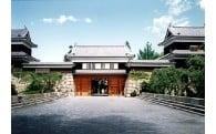 Aコース申し込み  夢に向かって! 上田城復元プロジェクト