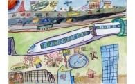 1 リニア中央新幹線の早期開通のために