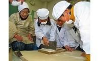 (4)未来を担う子どもたちの教育と文化・スポーツを通じたひとづくり