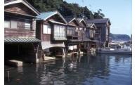 舟屋の維持、保全及び整備に係る事業