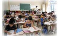 1.子どもの教育に関する事業