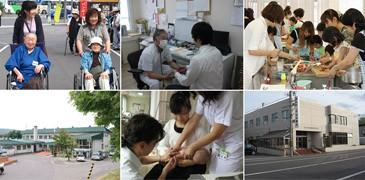 医療、保健、福祉、高齢化対策、介護に関する事業