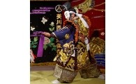 1 石見神楽等の伝統芸能の継承に関する事業