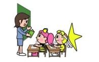(8)教育環境の充実と将来を担う人づくり