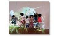 子ども・子育て支援の充実に関する事業