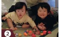 2.心豊かな子どもの成長を願う「子育て支援」に関する事業