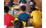 青少年の健全育成及び教育環境整備に関する事業