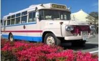 ボンネットバス「マロン号」の保存及び活用に関する事業
