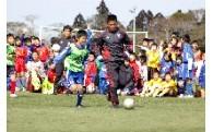 4 ふるさとスポーツ・文化振興支援