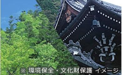 1.自然環境の保全及び活用に関する事業