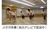 がんずう( 健康 )宮古島応援コース