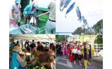 5.町民によるまちづくり活動の推進に関する事業