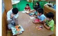 3.教育振興に関する事業