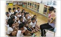 子ども教育ゆめ基金