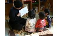 子どもの読書活動の促進に関する事業