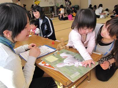 3 子育て支援、青少年の健全育成及び教育の振興に関する事業