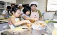 (5)ともに育む子育て支援に関する事業