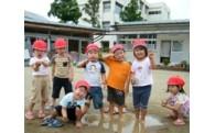 4.次代を担う子どもたちの教育やその環境整備に関する事業