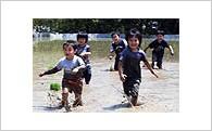 2. 神山の未来を担う、たくましい心と体を育むまちづくり事業