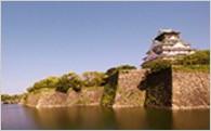 大阪城を世界的な歴史観光拠点に!【大阪城の魅力向上】