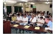 (5)~地域づくり~ 住民協議会活動支援  ※個別住民協議会への支援は「お申し込みに関する備考」に入力