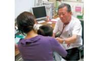 「ふるさとくまもとづくり応援分」保健・医療・福祉の充実
