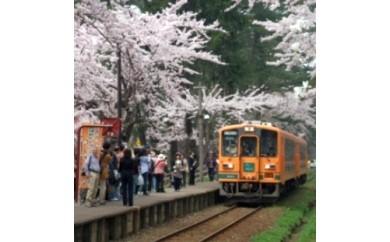 津軽鉄道コース