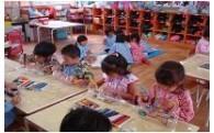 教育事業・学校図書の充実